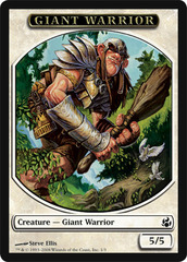 Giant Warrior Token (1)