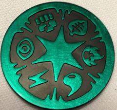 Green Energy Collectable Coin