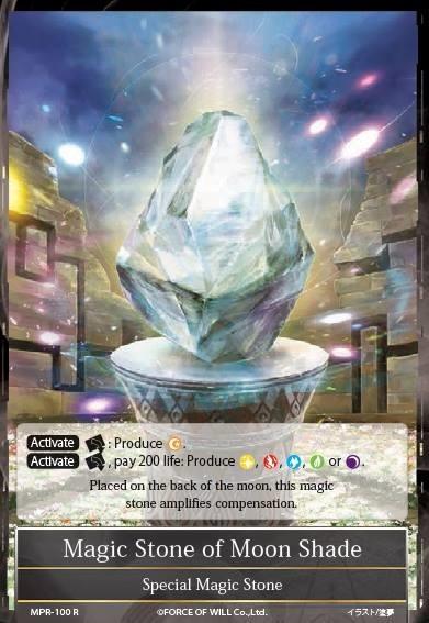 Magic Stone of Moon Shade - Full Art Foil - MPR-100 - R - 1st Printing