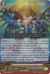99th-gen Dimensional Robo Commander, Great Daiearth - G-EB01/001EN - RRR