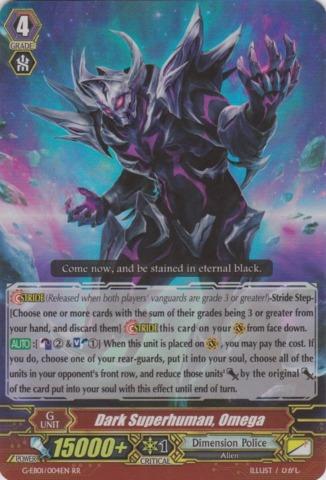 Dark Superhuman, Omega - G-EB01/004EN - RR