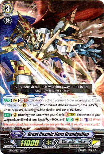 Great Cosmic Hero, Grandgallop - G-EB01/S03EN - SP