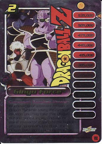 Ginyu Force (Level 2)
