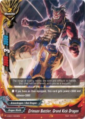 Crimson Battler, Grand Kick Dragon - H-SD01/0004 - C