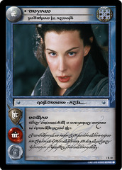 Arwen, Daughter of Elrond (T)