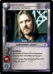 Boromir, Lord of Gondor (T)