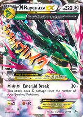 Mega-Rayquaza-EX - 76/108 - Holo Rare ex
