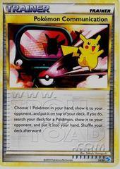 Pokemon Communication - 22/30 - HS Trainer Kit (Gyarados)