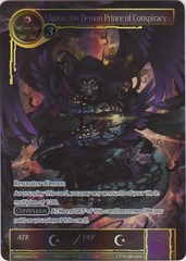 Amon, the Demon Prince of Conspiracy - PR2014-016 - PR