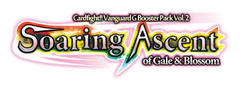 G Booster Pack Vol. 2: Soaring Ascent of Gale & Blossom Booster Pack