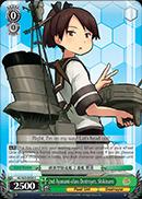 2nd Ayanami-class Destroyer, Shikinami - KC/S25-E059 - C