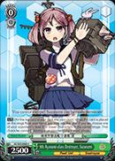 9th Ayanami-class Destroyer, Sazanami - KC/S25-E060 - C