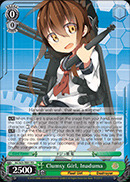 Clumsy Girl, Inaduma - KC/S25-TE01 - TD