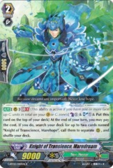 Knight of Transience, Maredream - G-BT02/040EN - R