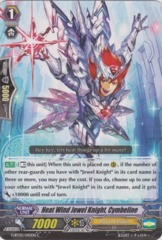 Heat Wind Jewel Knight, Cymbeline - G-BT02/045EN - C