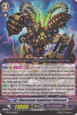 Dimension Expulsion Colossus - G-BT02/061EN - C