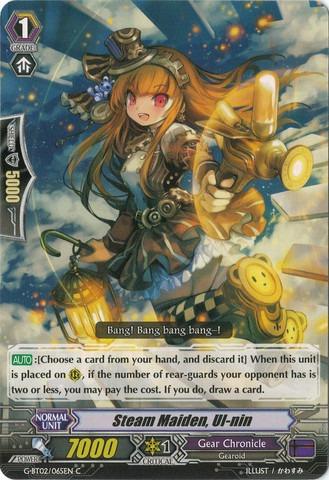 Steam Maiden, Ul-nin - G-BT02/065EN - C