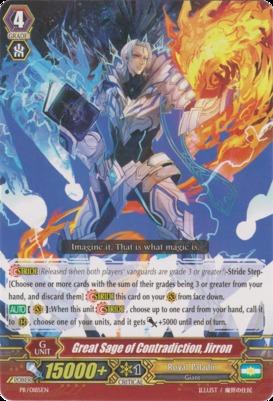 Great Sage of Contradiction, Jirron - PR/0185EN - PR