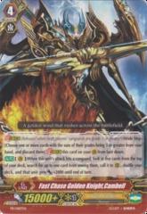 Fast Chase Golden Knight, Cambell - PR/0187EN - PR