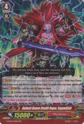 Ambush Demon Stealth Rogue, Kagamijishi - G-FC01/034EN - RR