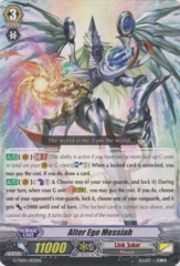 Alter Ego Messiah - G-TD05/002EN - TD on Channel Fireball