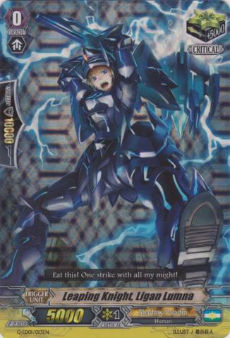 Leaping Knight, Ligan Lumna - G-LD01/013EN - RRR