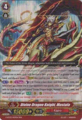Divine Dragon Knight, Mustafa - G-BT03/007EN - RRR