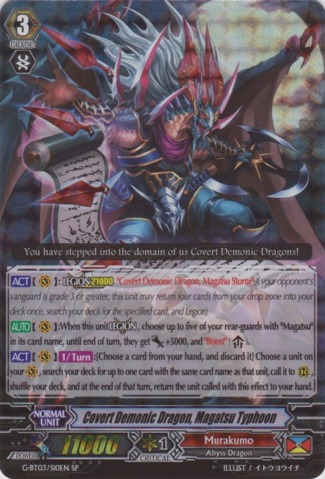 Covert Demonic Dragon, Magatsu Typhoon - G-BT03/S10EN - SP