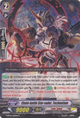 Chain-battle Star-vader, Technetium - G-BT03/084EN - C
