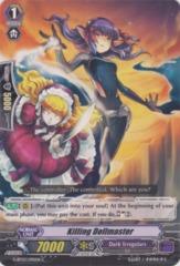 Killing Dollmaster - G-BT03/095EN - C