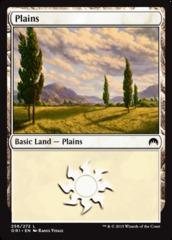 Plains (256) - Foil