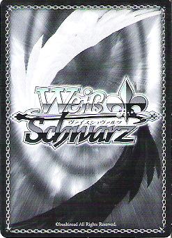 Spiritual Power Nozomi - LL/EN-W01-029 - U