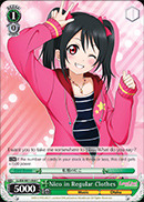 Nico in Regular Clothes - LL/EN-W01-068 - C