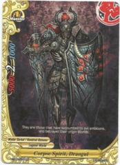 Corpse Spirit, Draogul - H-TD02/0006EN - C