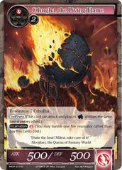 Cthugha, the Living Flame - MOA-013 - U on Channel Fireball