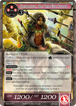 Susanowo, the Ten-Fist Sword - MOA-019 - U