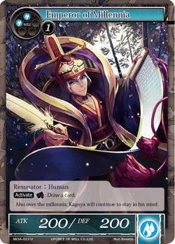 Emperor of Millennia - MOA-023 - U