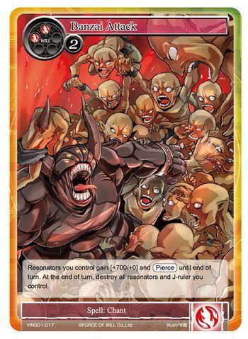 Banzai Attack - VIN001-017