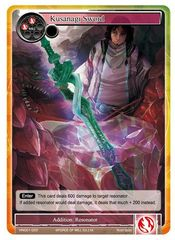 Kusanagi Sword - VIN001-022