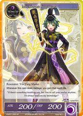 Michizane Sugawara - VIN001-066 - SR (FOIL)