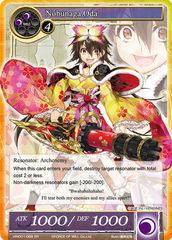 Nobunaga Oda - VIN001-068 - SR