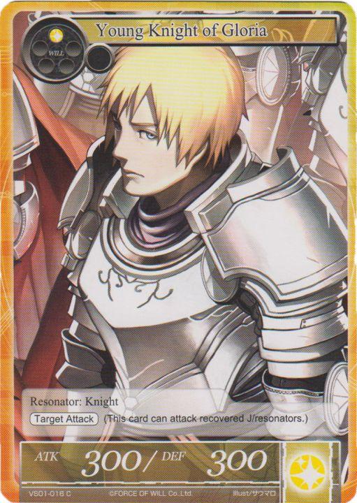 Young Knight of Gloria - VS01-016 - C