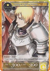 Young Knight of Gloria - VS01-016 - C