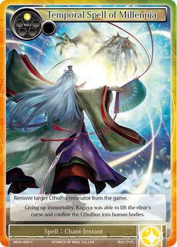 Force of Will Bastet the Elder God U  ---- FOIL MINT MOA-031