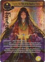 Kaguya, the Tale of the Bamboo Cutter - MOA-004 - SR - Full Art