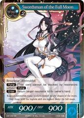 Swordsman of the Full Moon - CMF-056 - SR - 2nd Printing
