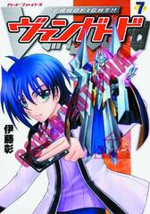 Cardfight Vanguard Graphic Novel Vol 07