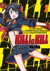 Kill La Kill Graphic Novel Vol 01 (Of 3)