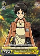 Brave Warrior Eren - AOT/S35-E023 - C