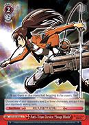 Anti-Titan Device Snap Blade - AOT/S35-E082c - U